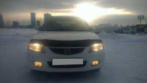 Барнаул Familia S-Wagon