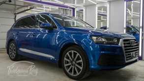 Якутск Audi Q7 2015