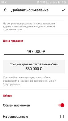 Ростов-на-Дону Hover H3 2013