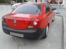 Ханты-Мансийск MK 2008