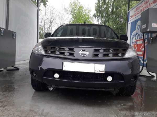 Nissan Murano, 2005 год, 390 000 руб.