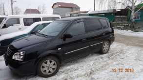 Челябинск Carens 2002