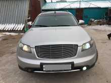 Улан-Удэ FX35 2004