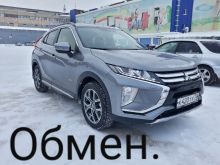 Томск Eclipse Cross 2018