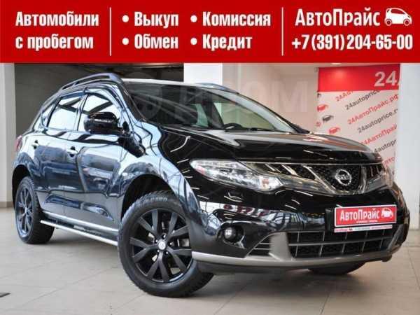 Nissan Murano, 2014 год, 1 270 000 руб.