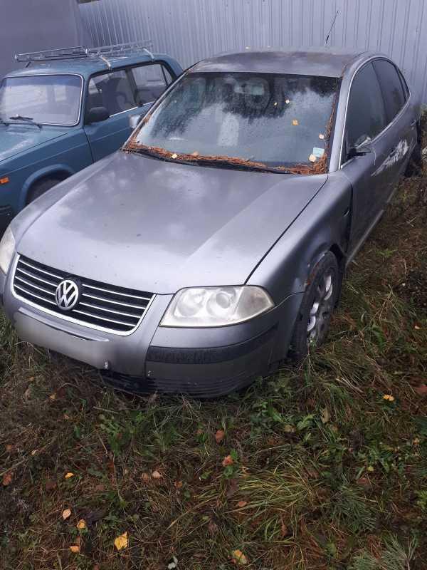 Volkswagen Passat, 2001 год, 50 000 руб.
