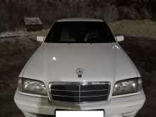 Курган C-Class 1999