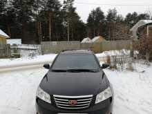 Вологда Emgrand EC7 2014