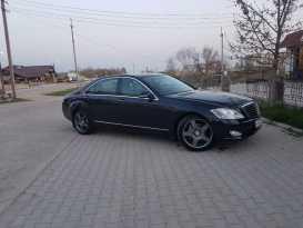 Севастополь S-Class 2008