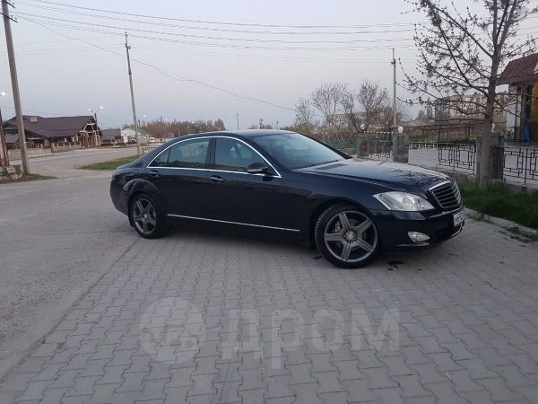 Mercedes-Benz S-Class, 2008 год, 1 010 000 руб.