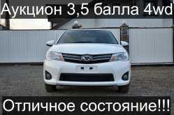 Хабаровск Corolla Axio 2014
