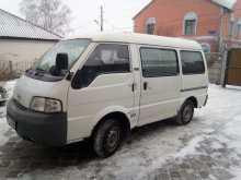 Красноярск Bongo 2003
