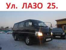 Свободный Caravan 2001