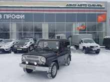 Новосибирск 3151 2011