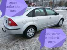 Красноярск Focus 2006
