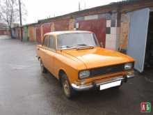 Симферополь 2140 1982