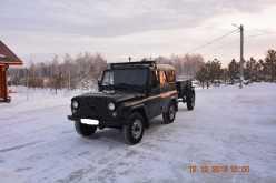 Барнаул 3151 2012