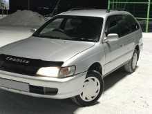 Барнаул Corolla 1999