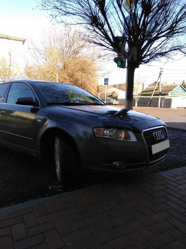 Audi A4, 2005 год, 380 000 руб.