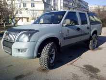 Севастополь Китай 2007