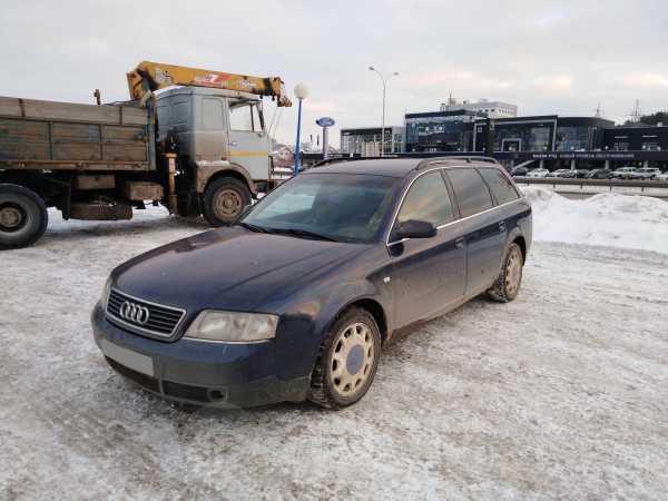 Audi A6, 1999 год, 240 000 руб.