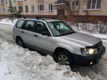 Обнинск Forester 2004