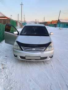 Улан-Удэ Allion 2001