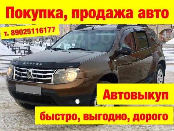 Renault Duster, 2014 год, 598 000 руб.