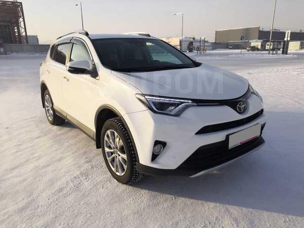 Toyota RAV4, 2016 год, 1 980 000 руб.