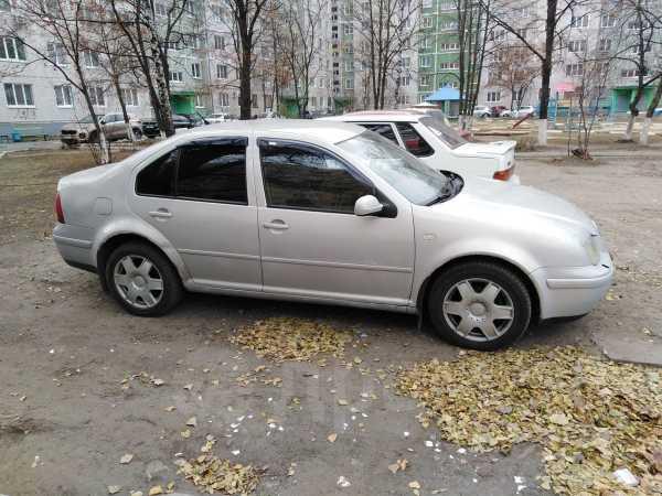 Volkswagen Bora, 1998 год, 95 000 руб.