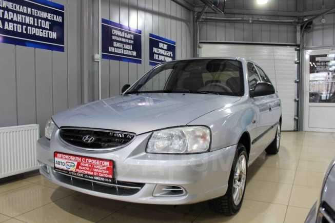 Hyundai Accent, 2009 год, 284 900 руб.
