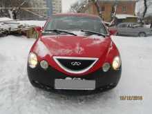Новосибирск QQ6 S21 2009