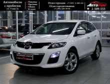 Красноярск Mazda CX-7 2010