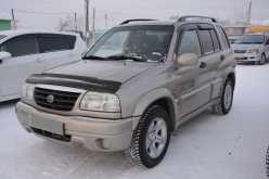 Якутск Grand Vitara 2004