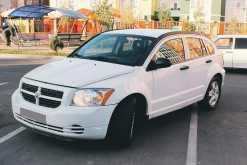 Кропоткин Dodge Caliber 2008