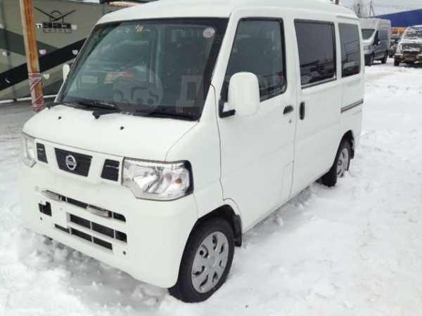 Nissan Clipper, 2012 год, 390 000 руб.