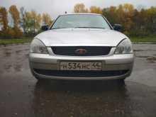Кострома Лада Приора 2007