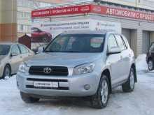 Toyota RAV4, 2008 г., Киров