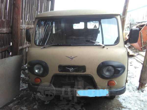 УАЗ Буханка, 1997 год, 135 000 руб.