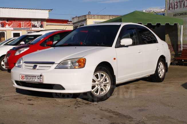 Honda Civic Ferio, 2001 год, 255 000 руб.