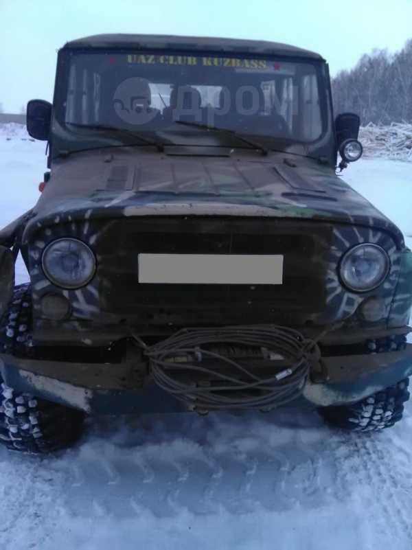 УАЗ 3151, 2004 год, 180 000 руб.
