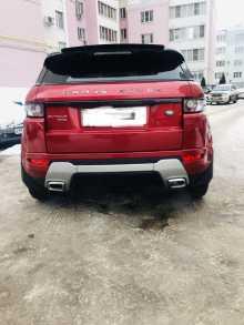 Обнинск Range Rover Evoque