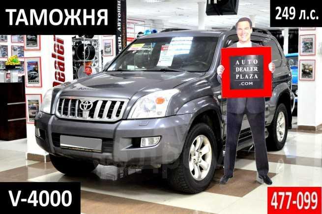 Toyota Land Cruiser Prado, 2006 год, 1 199 000 руб.
