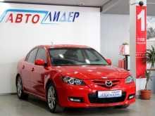 Москва Mazda Mazda3 2006