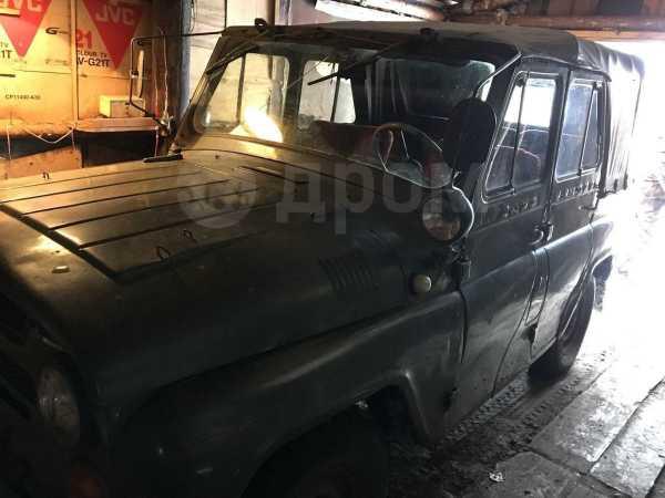 УАЗ 469, 1968 год, 80 000 руб.