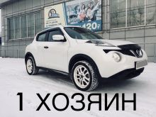 Иркутск Juke 2015