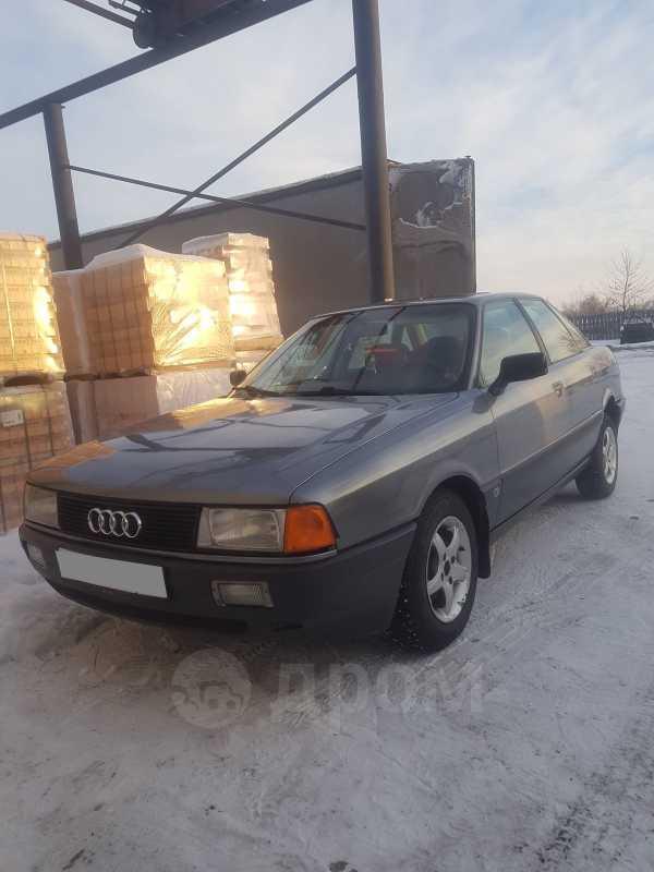 Audi 80, 1990 год, 105 000 руб.