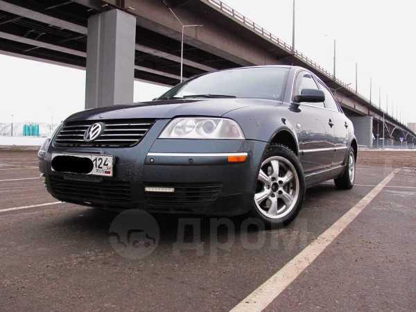Volkswagen Passat, 2003 год, 245 000 руб.