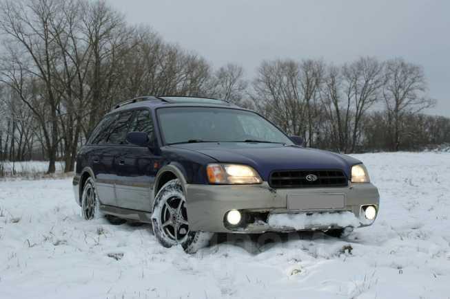Subaru Outback, 1999 год, 190 000 руб.