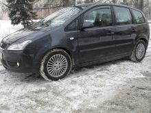 Барнаул C-MAX 2006